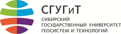Заявка на дистанционное обучение в Сибирский Государственный Университет Геосистем и Технологий